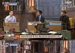 [TView] 김지운, 뇌섹남에 요섹남까지 접수한 진짜 '문제적 남자'