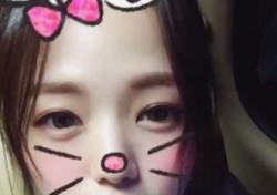 """채수빈, """"'런닝맨' 출연 진심으로 떨린다""""...네티즌 """"널 보는 내가 더 떨려"""""""