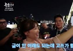 """'혼술남녀' 박하선, 하석진 매너에 감탄…""""젠틀이 몸에 베었다"""" 고퀄리티 칭찬"""