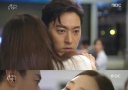 최지우 주연 '캐리어를 끄는 여자', 새로운 사건 다룬다..'텐페치'의 비밀은?