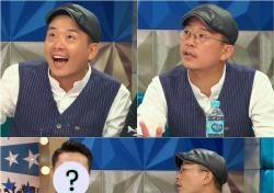'라스' 김준호, 일반인 개인기 대타 불러 '사상초유'