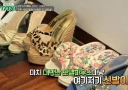 '택시' 사업가 이혜경, 소장 신발 1000개…공개된 신발 중 2000만원짜리도