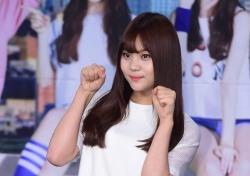 """여자친구 엄지 활동 중단, 팬카페 통해 심경전해…""""팬들 놀라셨죠?"""" 애정과시"""