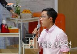 김제동, 성주사드 발언 후 주목받나? 백승주 의원의 뜬금포