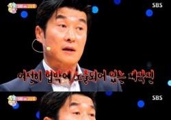 """'그것이 알고 싶다' 김상중 """"과거 문성근 선배때는…"""""""