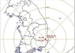 경주 규모 3.3 지진, 강진 이후 여진만 470회…여진 언제까지?