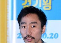 """[현장;뷰] '걷기왕' 백승화 감독 """"열정 갖고 꿈에 도전하라?"""""""