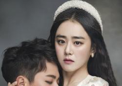 '87라인' 문근영-박정민, 연극 '로미오와 줄리엣'서 죽음 초월한 커플 호흡