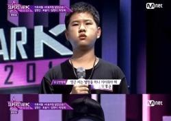 """'슈스케2016' 용감한형제, 김영근 노래 듣더니 """"진짜 감성 X라이다"""""""