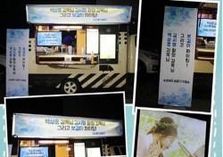 '구르미 그린 달빛' 박보검, 송혜교 송중기와 오고가는 밥차 속에 싹트는 정