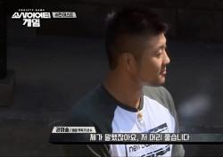 '소사이어티 게임' 권아솔, 비호감에서 호감 '급상승' 어떻게?