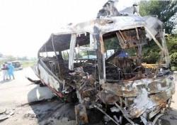 운전기사가 가장 먼저 탈출, 보증적 지위 위반 처벌