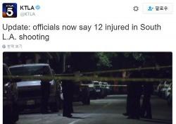 美식당 주차장에서 총격전, 육상선수 타이슨 게이 딸 희생…부상자 일부 위독 '사망자 더 늘수도'