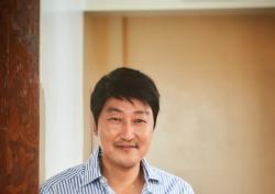 송강호 대상, 4천만원의 주인공이 되다
