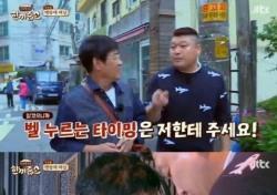 """'한끼줍쇼', 첫 방부터 터진 '미친' 시청률…""""이경규-강호동 조합 역대급"""""""