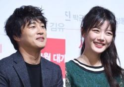 '사랑하기 때문에' 차태현 1인 다역 도전…'대세녀' 김유정-서현진까지