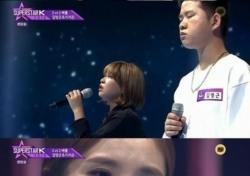 """'슈퍼스타K 2016' 김영근, 용감한 형제-거미 홀렸다…""""이런 사람 처음"""" 감탄"""