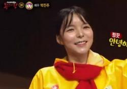"""'복면가왕' 우비소녀 박진주 """"녹화 끝나고 많이 아팠다"""" 왜?...이목집중"""