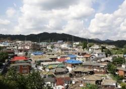 성북동 북정마을, 부잣집 사모집 이미지 옛말…빈집 속출 '왜?'