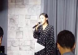 """'복면가왕' 박진주, 복면 벗기 전 딱 걸린 영상…""""이건 빼박"""""""