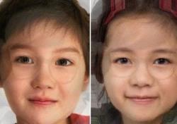 배용준 박수진 득남, 네티즌 제작 2세 가상 비주얼 보니 '잘생김 주의보'