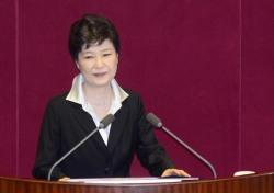 박근혜 대통령 대국민 사과했지만, JTBC '뉴스룸' 후속보도에 '하야' '탄핵'으로 모이는 여론