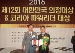 LS생명과학 나현주 대표, '코리아 파워 리더' 대상 수상
