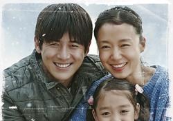 '하야하라' 그리고 '탄핵' 뒤 이어 추천될 영화 '집으로 가는 길'