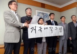 """박근혜 정치고향 영남서도 """"하야하라""""…잇따르는 시국선언 뜻 파악은 할까?"""