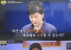 """'썰전' 유시민 """"JTBC 최순실 자료 다 공개 안했다"""" 의혹제기"""