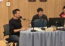 """김태균 """"공포 영화 못 보는 박진영, 컬YP서 겁쟁이 맡고 있다"""""""