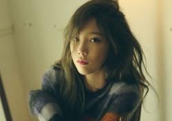 """소녀시대 윤아, 태연 솔로 컴백 응원..""""얼른 나와라 또 듣고 싶다"""" 훈훈한 우정"""