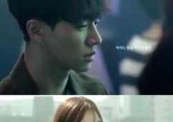 """'모민의 방' 첫방 어땠나..네티즌 반응 봤더니 """"내 눈에서 꿀이? 눈 호강 제대로네"""""""