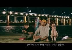 """MC몽, """"나 욕하는 사람 줄었지?""""..MV 속 발언에 대답 보니 """"기분 탓"""""""