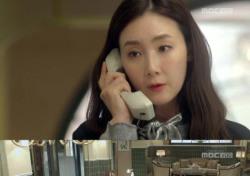 '캐리어를 끄는 여자' 최지우, 사법고시 합격할까...사무장→변호사로 신분 상승?