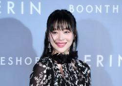 영화 '리얼', 상반신 노출 설리 상대역이 설마 김수현?