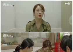 """'막돼먹은 영애씨15' 이수민, 바바리 코트 속엔 속옷만?...""""홧김에 입고 온 패션"""""""