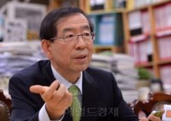 """박원순 시장 """"박근혜 대통령 개각 명단 발표는 국민우롱"""" 수사 촉구"""