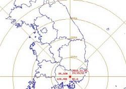 '지진 몸살' 경남, 함안군에서 또 2.6 지진 발생 '경주 여진만 512회'