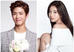 """수지부터 박보검·김유정 등 'AAA' 라인업 합류..""""화려함 그 자체"""""""