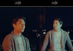 먼데이키즈 이진성, 쥬스TV서 신보 '하기 싫은 말' 세로 영상 공개