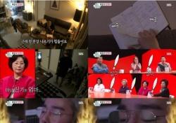 '미운우리새끼', 金夜 최강자 등극…10주 연속 시청률 1위