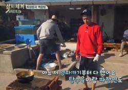 '삼시세끼' 에릭, 실제 중국집 근무…짜장밥에 백합탕까지 '못하는 게 없네'