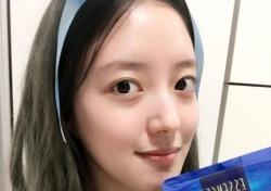 """'월계수 양복점 신사들' 이세영, 민낯으로 '꿀피부' 자랑..""""꿀꿀"""""""