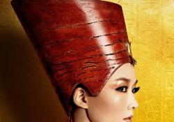 뮤지컬 '아이다' 이정화, 철부지 공주님의 성장기 첫 경험