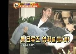 '내한' 톰 크루즈 '택시' 탑승…이번에도 이영자 들까?
