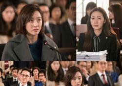 '캐리어를 끄는 여자' 전혜빈, 증인석 선다…위기 혹은 기회