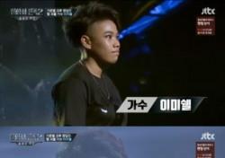 '힙합의민족2' 이미쉘, 'K팝스타' 때 폭발적 가창력 뺨치는 폭풍래핑 '랩 괴물 등극'
