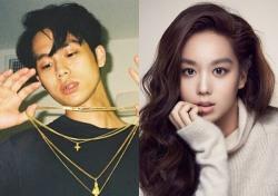 """김희정♥식케이, 또 열애설…당사자 '부인' vs 소속사 """"확인 중"""""""