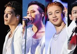 빅뱅 데뷔 10주년 DVD, 통산 5번째 오리콘 DVD 종합랭킹 1위